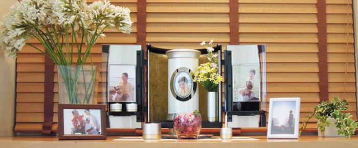 【小さなデザイン骨壷・小さなデザイン仏壇】自宅のリビング・寝室で最愛の故人を手元供養