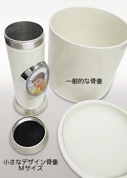 地震で落下しても割れない自宅で供養できる完全防水骨壺です。